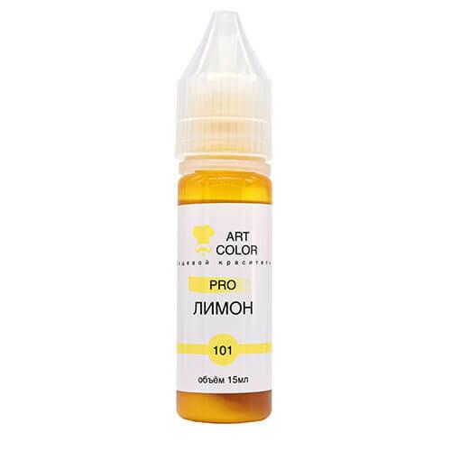 Краситель гелевый Лимон (Art Color)  15 мл