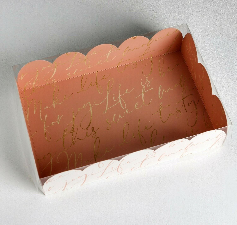 Коробка с пластиковой крышкой «Для тебя», 20 × 30 × 8 см