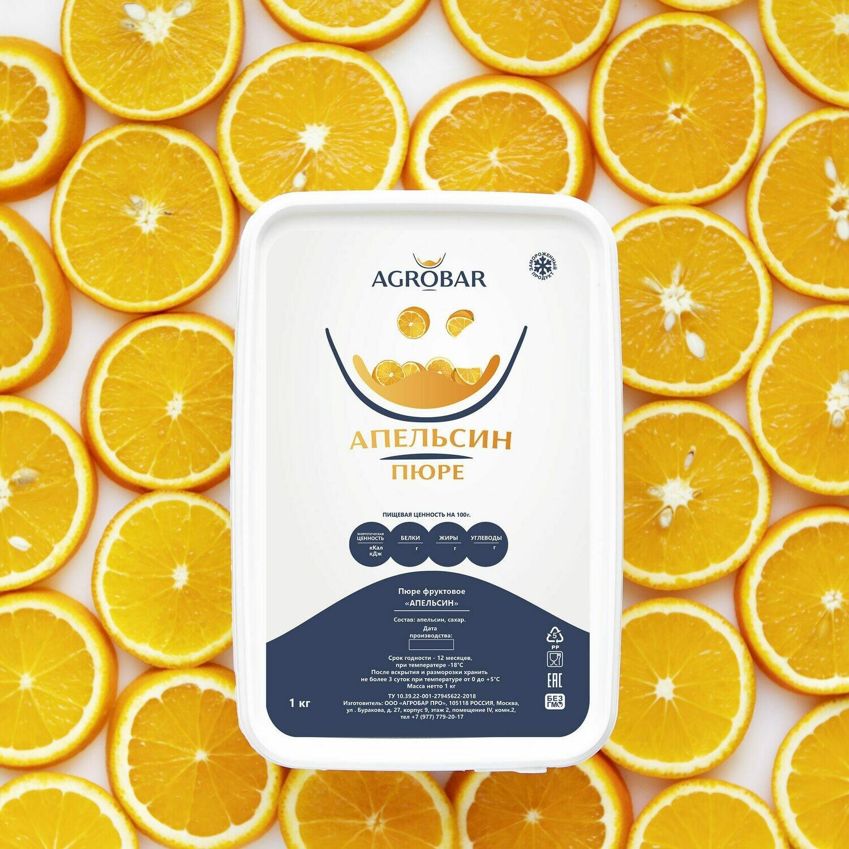 Пюре Апельсин AGROBAR 1 кг.