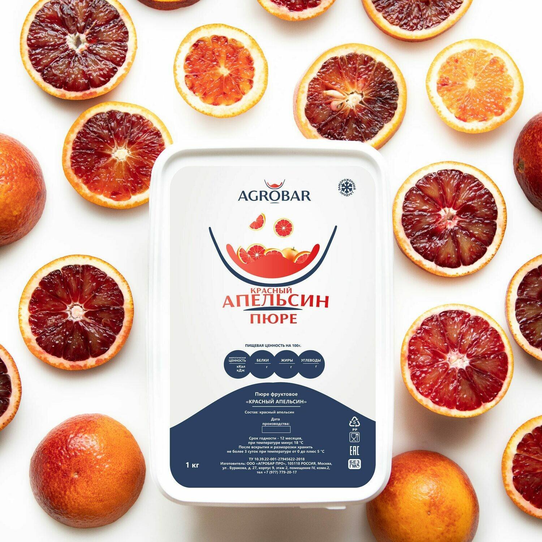 Пюре Красный Апельсин AGROBAR 1 кг.