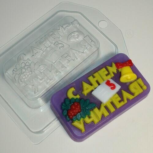 Пластиковая форма для шоколада С Днем Учителя