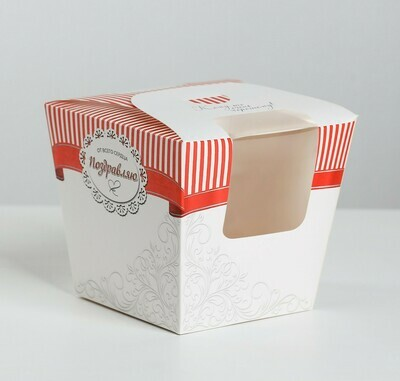 Коробка складная «Поздравляю» красно-белая, 13 × 11.5 × 13 см