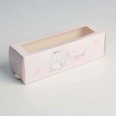 Коробка для 6 макаронс  «Сладкий сюрприз, зайчик», 5.5 × 18 × 5.5 см