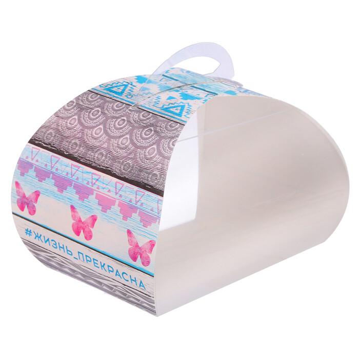 Коробочка под десерт «Жизнь прекрасна», 8 х 14 х 9 см