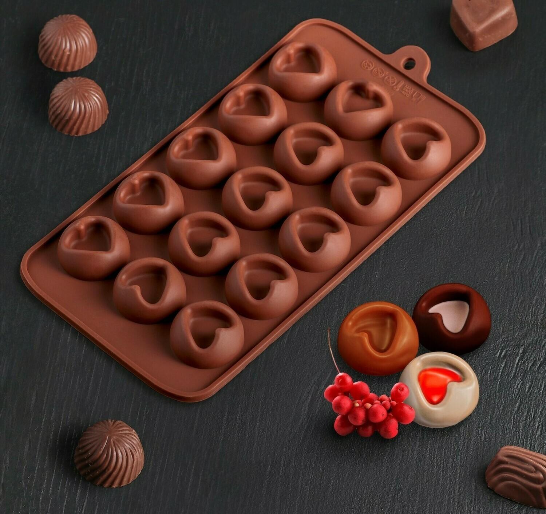 Форма для  шоколада силиконовая «Сердце в шаре», 23,2×12×1 см