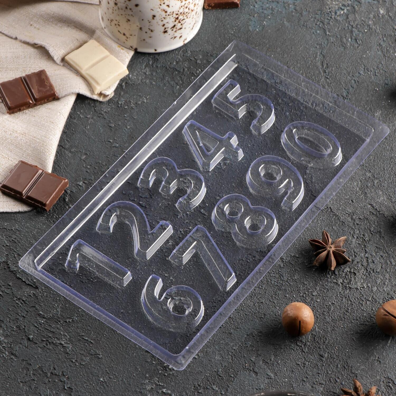 Форма для шоколада пластиковая «Цифры», 10 ячеек, 22×11 см