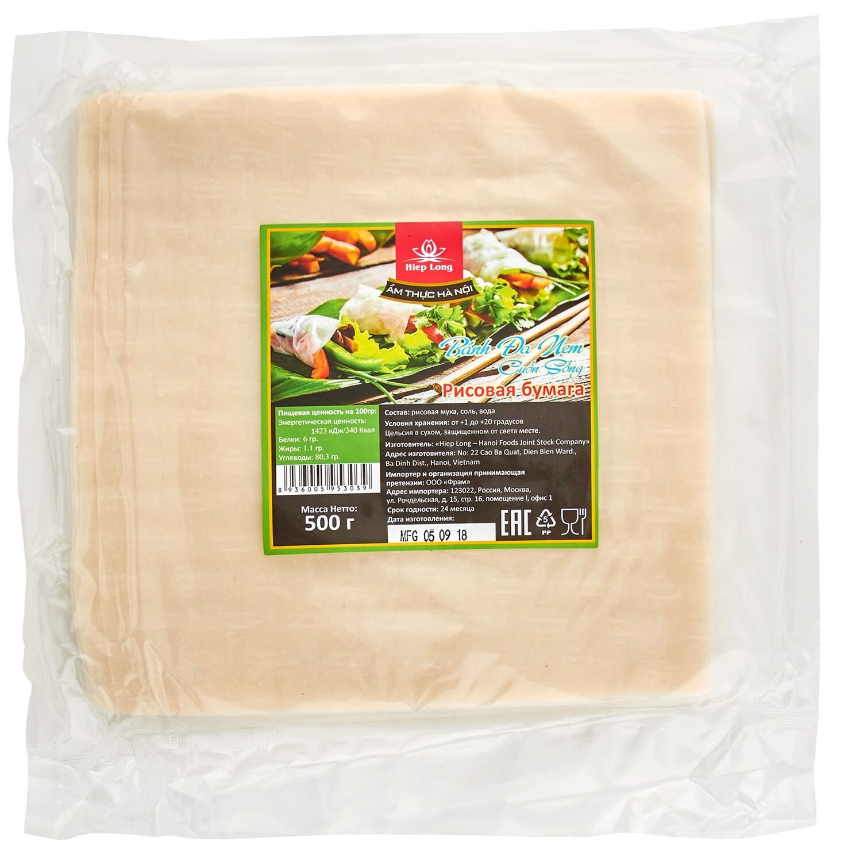 Рисовая бумага квадратная 500 гр.