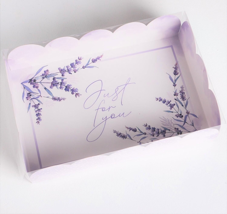 Коробка подарочная с пластиковой крышкой Just for you, 20 × 30 × 8 см сиреневая