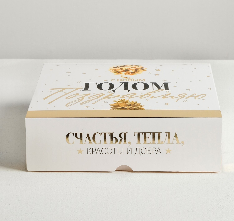 Упаковка для кондитерских изделий «С Новым годом!», 20 × 17 × 6 см