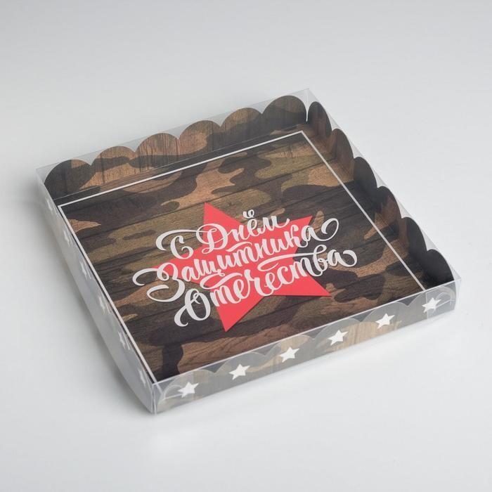 Коробочка для печенья «23 февраля», 21 × 21 × 3 см