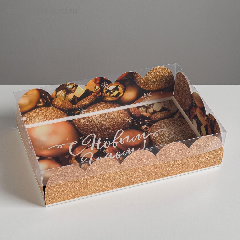 Коробка с пластиковой крышкой «С Новым годом! Золотая с шарами», 20 × 30 × 8 см