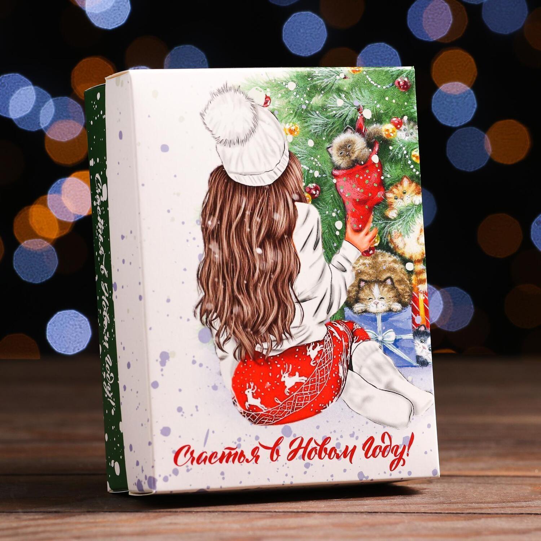 """Подарочная коробка сборная """"Счастья. Девочка в шапке"""", 16,5 х 12,5 х 5,2 см"""