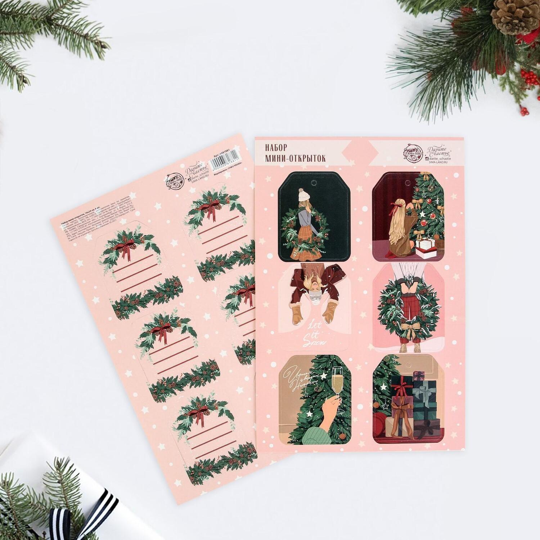 Бирки декоративные «Новый год», 16 × 24 см, 6 шт