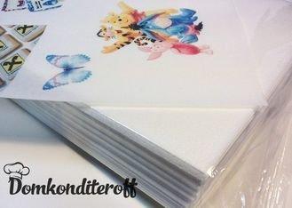 Вафельная съедобная бумага А4 - 0.35мм, 25 листов KopyForm