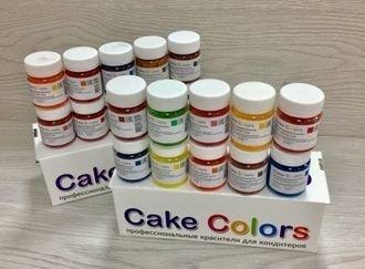 Набор водорастворимых красителей Cake Colors 10 цветов х 10 гр.