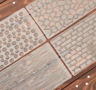 Набор текстурных матов 4 шт. 30х15 см Дерево/камень/кирпич