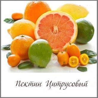 Пектин цитрусовый Andre Pectin А-4НМ 50 гр.