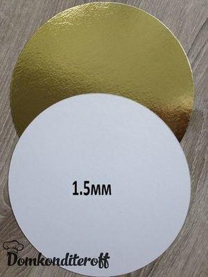 Подложка толщина 1,5 мм.  золото/белый Диаметр 20