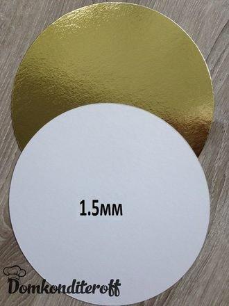 Подложка толщина 1,5 мм. золото/белый Диаметр 26