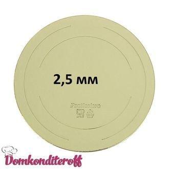 Подложка усиленная 2,5 мм. Диаметр 24 см