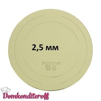 Подложка усиленная 2,5 мм. Диаметр 28 см