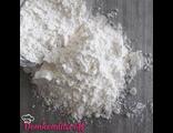 Сахарная пудра ГОСТ33222-2015 5 кг.