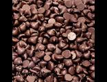 Термостабильные капли из шоколадной глазури 200 гр