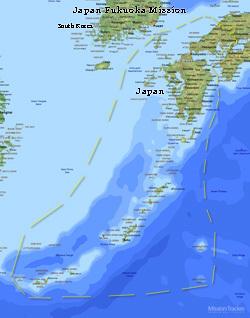 Japan Fukuoka Mission LARGE (11X14) Digital Download Only