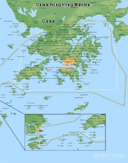 China Hong Kong Mission Medium (8X10) Digital Download Only