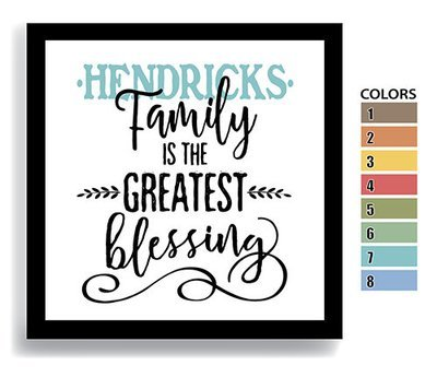 """Greatest Blessing"" Personalized Inspirational Art DIGITAL DOWNLOAD ONLY (Shown framed)"