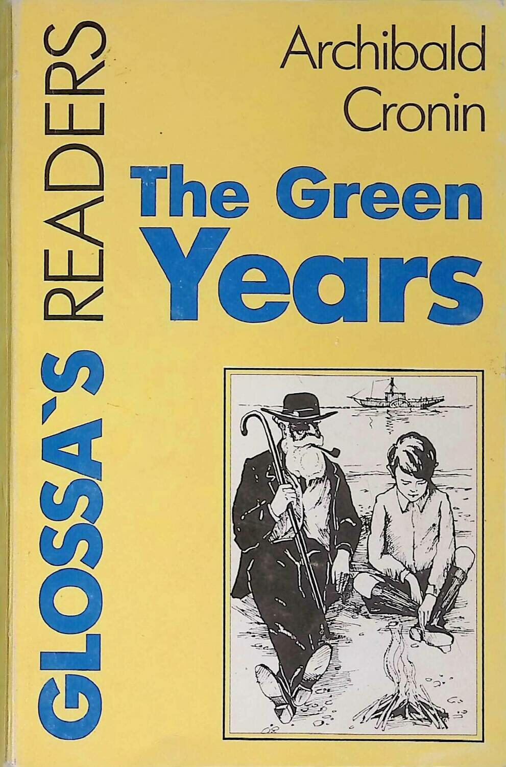 The green years; Н. А. Мыльцева