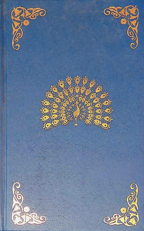 Две жизни. Часть 3. Книга 1; Антарова Конкордия Евгеньевна