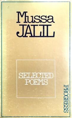 Selected Poems; Муса Джалиль