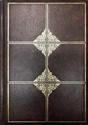 Кодекс Братана; Барни Стинсон, Мэтт Кун
