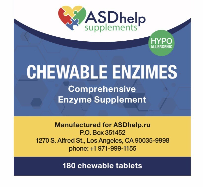Chewable enzymes
