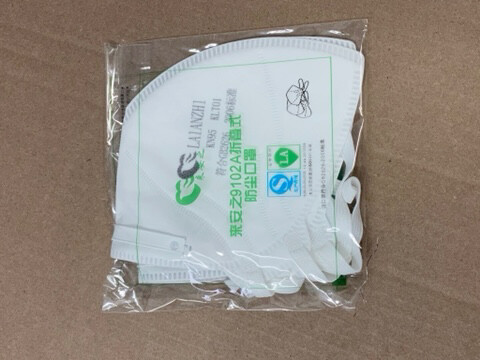 KN95 Face Mask Pack of 2
