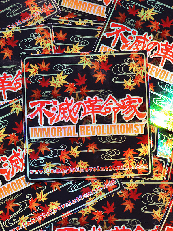 Holographic Logo Stickers 3