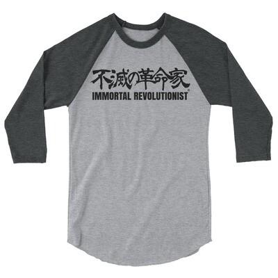 Raglan Shirt