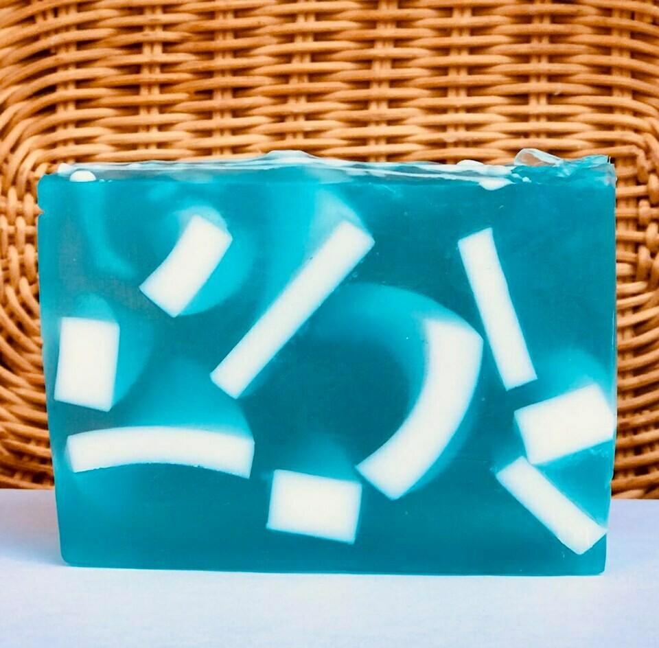 Acqua di Giò Men Type - Glycerin Soap