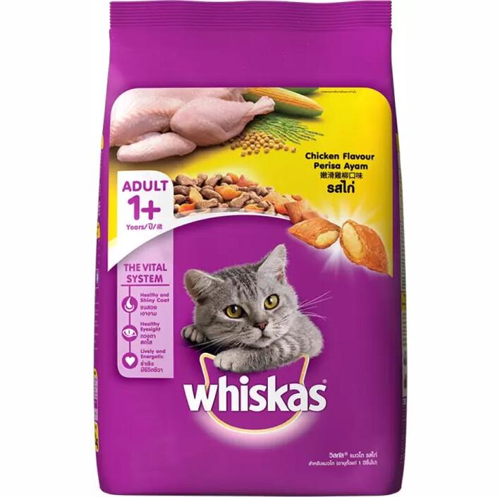 Храна за маче Whiskas Adult Dry Cat Food Chicken