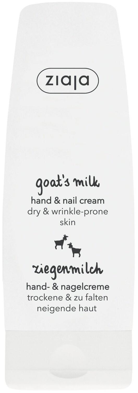 Крема за раце Козјо Млеко