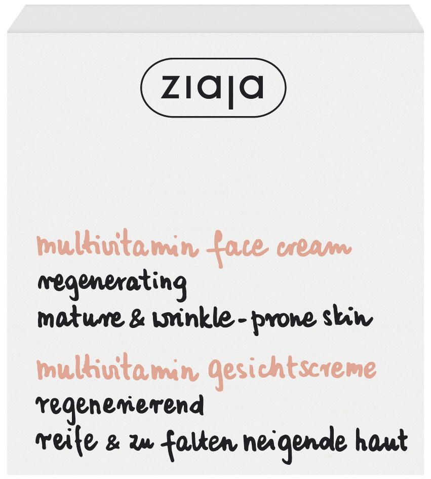 Хидратантна крема за лице Мулти-Витамин