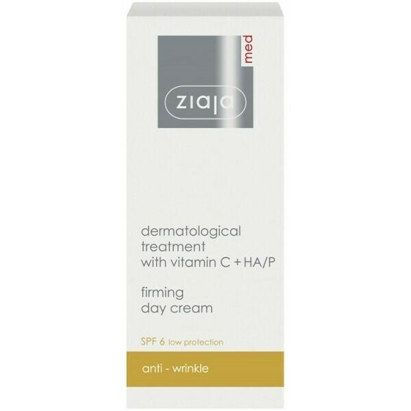 Ziaja MED дневна крема Витамин Ц