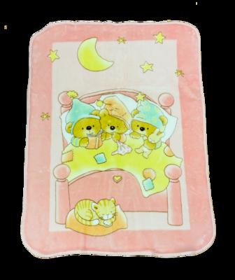 Pink deluxe Blanket