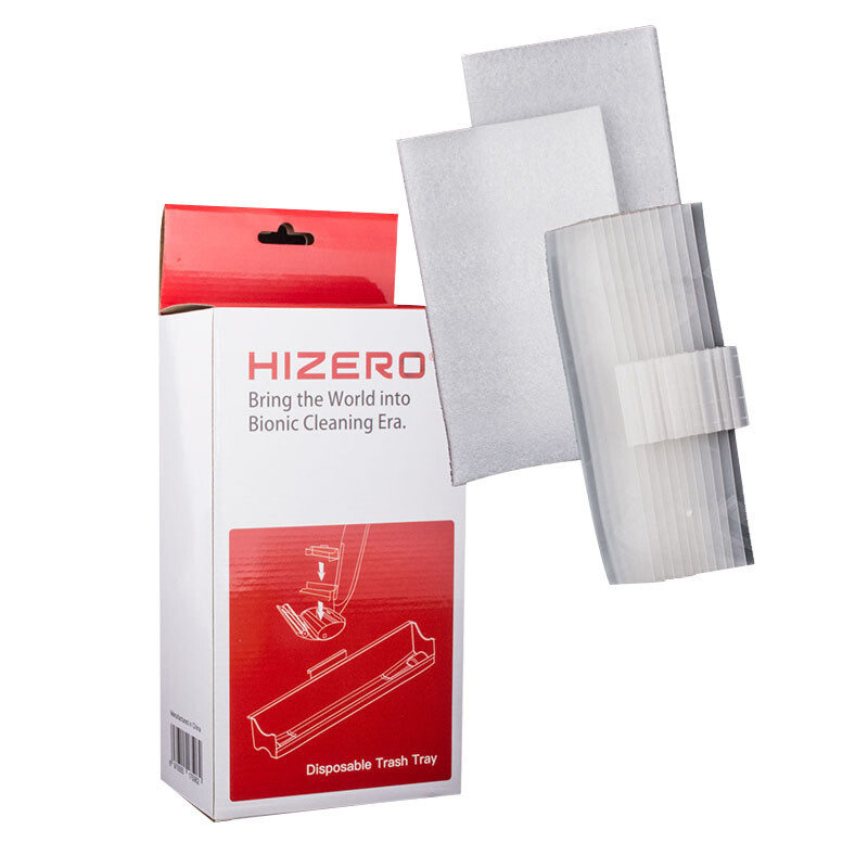HIZERO Disposable Trash Tray (12 Pcs)