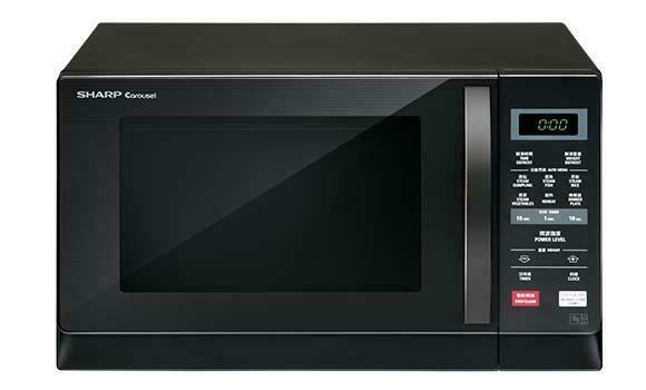 Sharp Microwave Oven 20L R207EK
