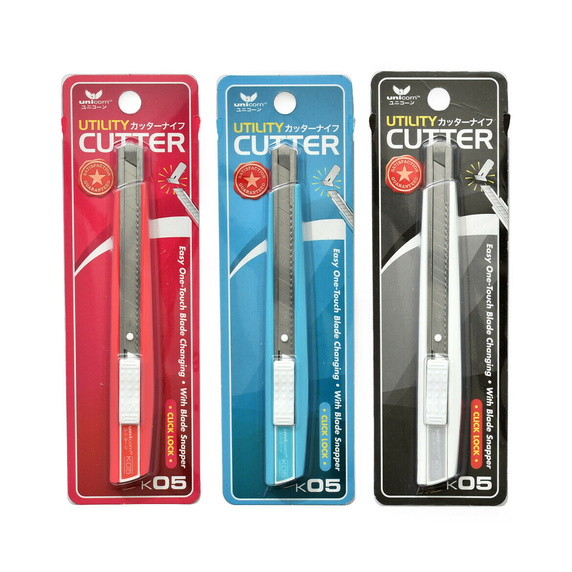 Unicorn Cutter DX-K05