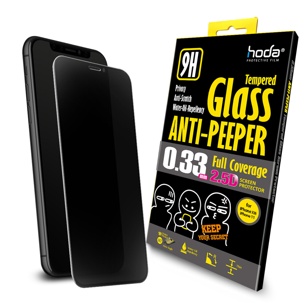 Hoda 0.33mm 2.5D Anti-Peeper (Privacy) Full coverage Tempered Glass for Apple iPhone 11