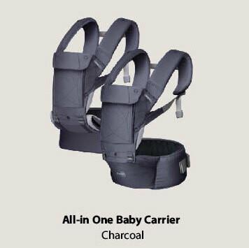 Daiichi Louis All-In-One Carrier