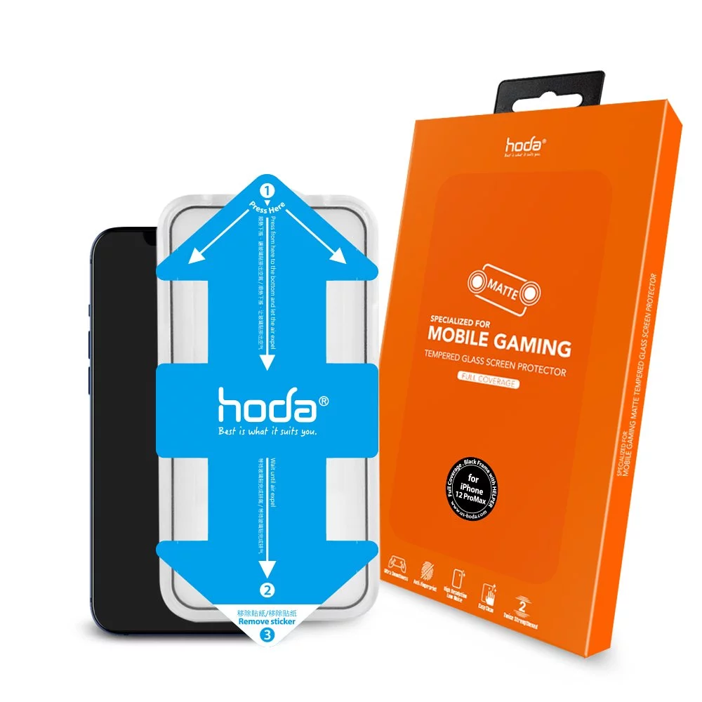 Hoda 2.5D 0.33 Matte Full Coverage Tempered Glass For IPhone 12 Series (With Helper)